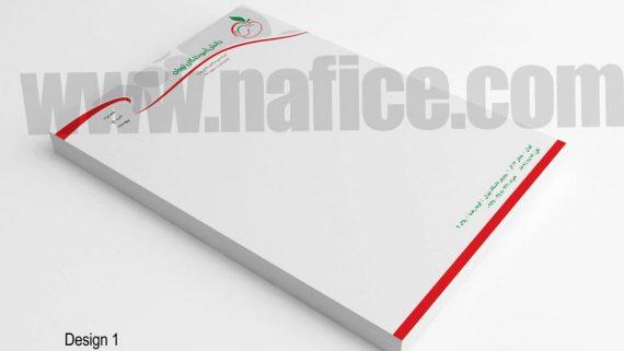 چاپ و طراحی تراکت دو رو کشتیرانی بینا تجارت -  -