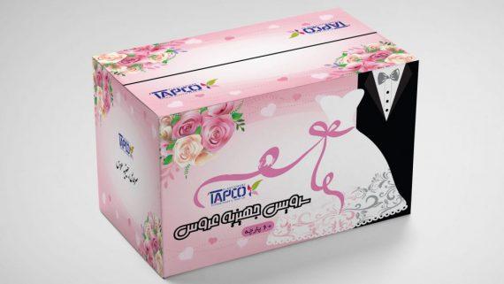 طراحی جعبه دستمال کاغذی سفارشی پیورکس -  -