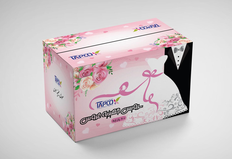 box-sama