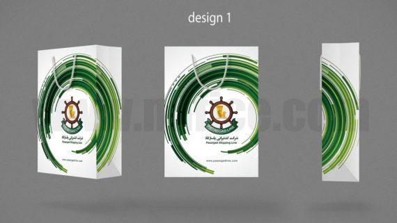 طراحی و چاپ ساک دستی مقوایی شرکت فرزان صنعت -  -