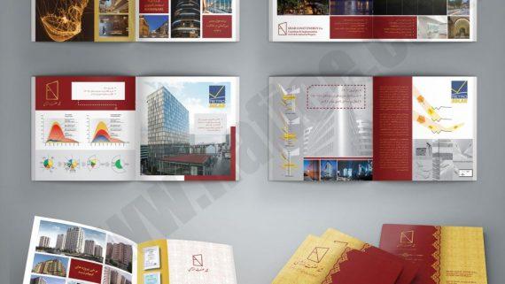 چاپ و طراحی کاتالوگ گروه بازرگانی انرژی پاک -  -