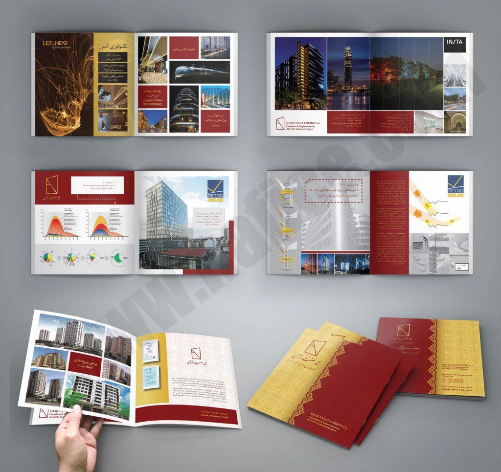 Shar-catalog