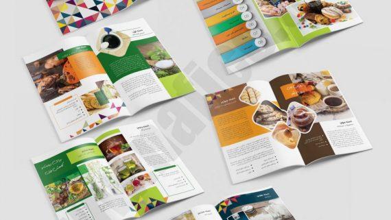 طراحی و چاپ کاتالوگ شرکت خدمات پیمانکاری ساختمانی آراد -  -