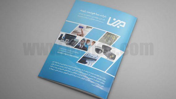 طراحی و چاپ بروشور شرکت مازوتی -  -