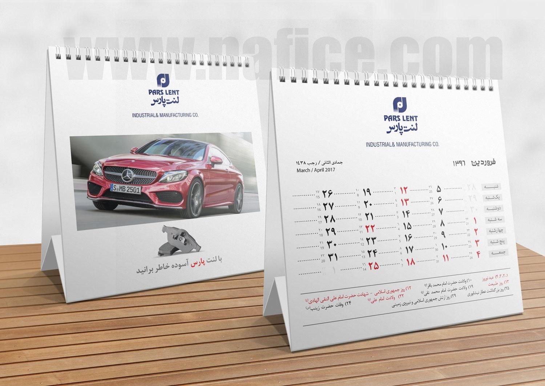 calendar-parslent