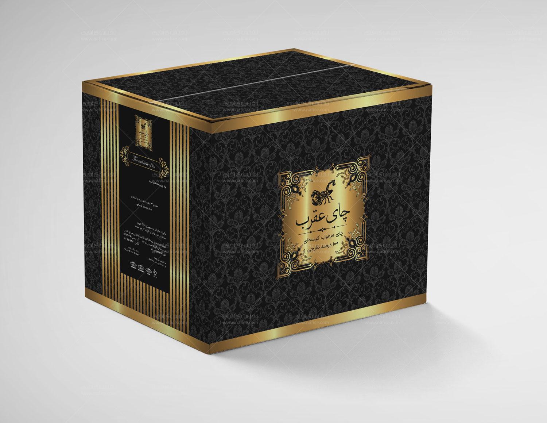 طراحی جعبه چای عقرب -  -