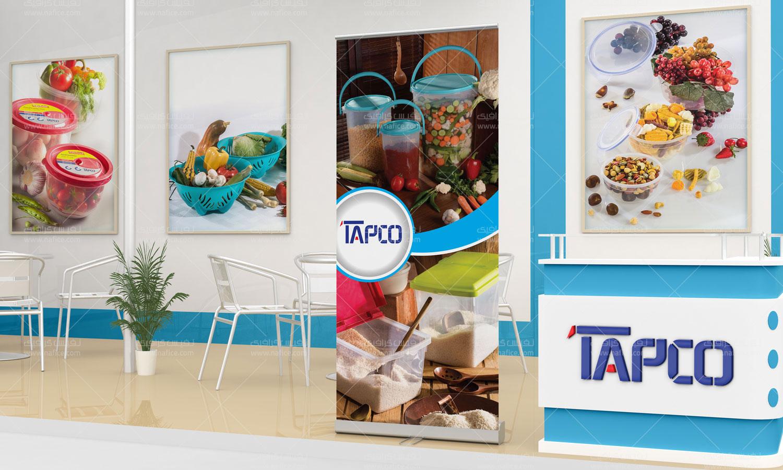 چاپ و طراحی استند نمایشگاهی شرکت تاپکو -  -