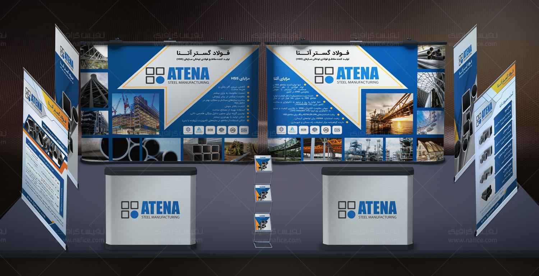 طراحی و چاپ استند و پاپ اپ نمایشگاهی شرکت فولاد گستر آتنا -  -