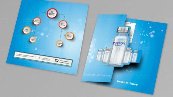 چاپ و طراحی بروشور 2 لت محصولات غذایی بیستون -  -