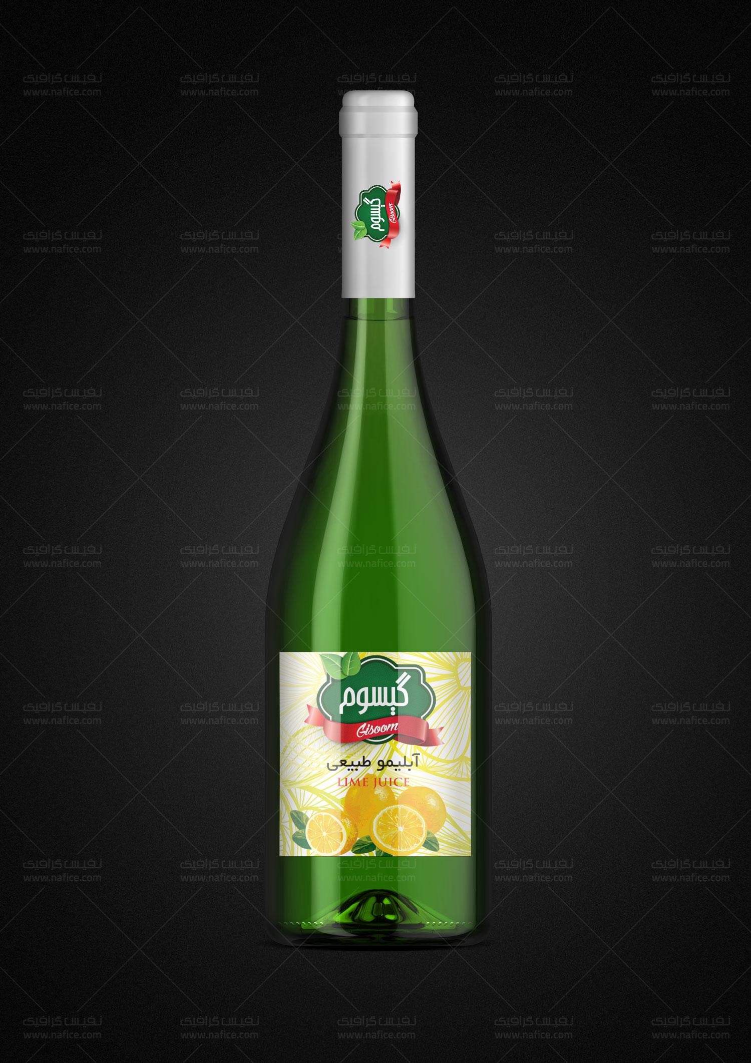 طراحی لیبل بطری آبلیمو گیسوم -  -