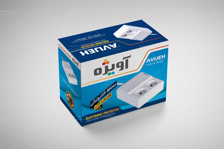 طراحی جعبه لمینیتی لوازم برقی شرکت آویژه -  -