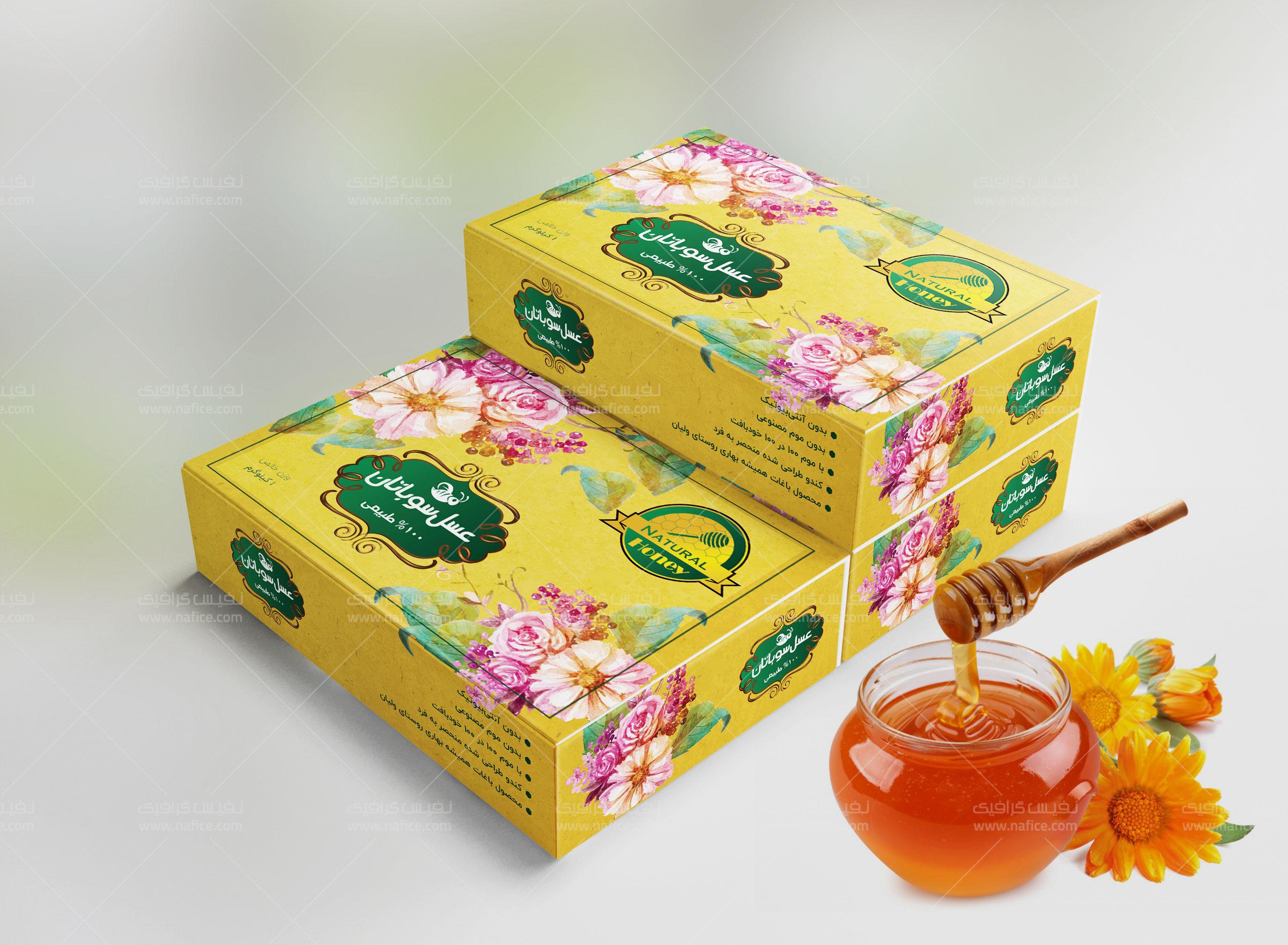 چاپ و طراحی جعبه عسل سوباتان -  -