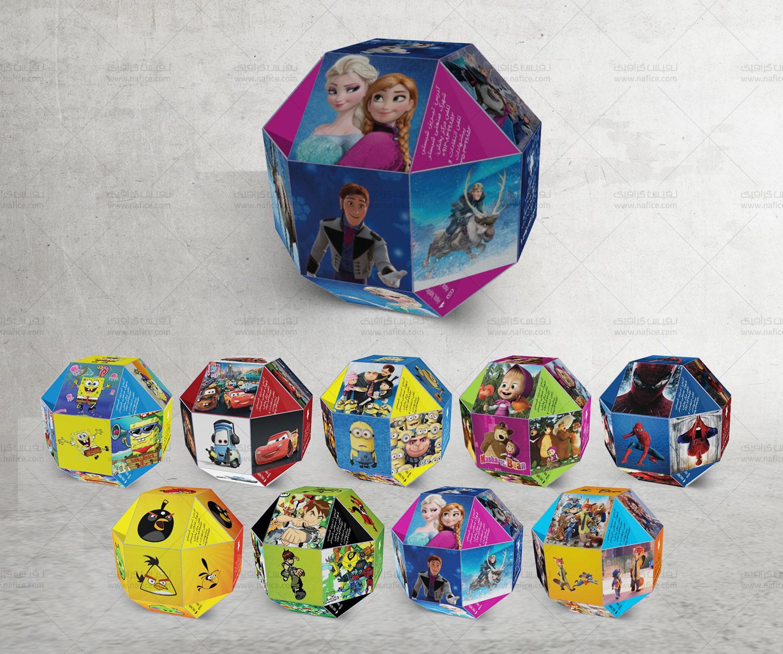 طراحی جعبه فانتزی توپی شانسی کودک -  -