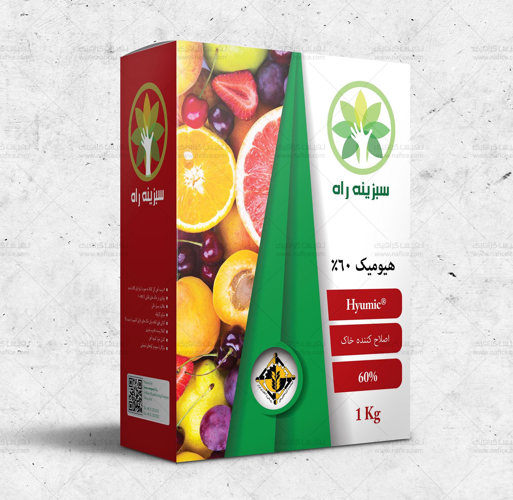 طراحی جعبه لمینیتی کود شیمیایی محصولات کشاورزی سبزینه راه -  -