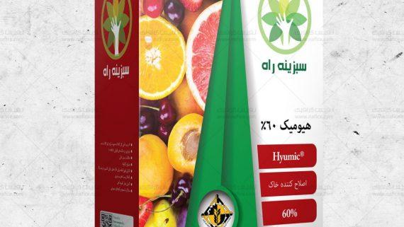 طراحی جعبه کود شیمیایی محصولات کشاورزی -  -