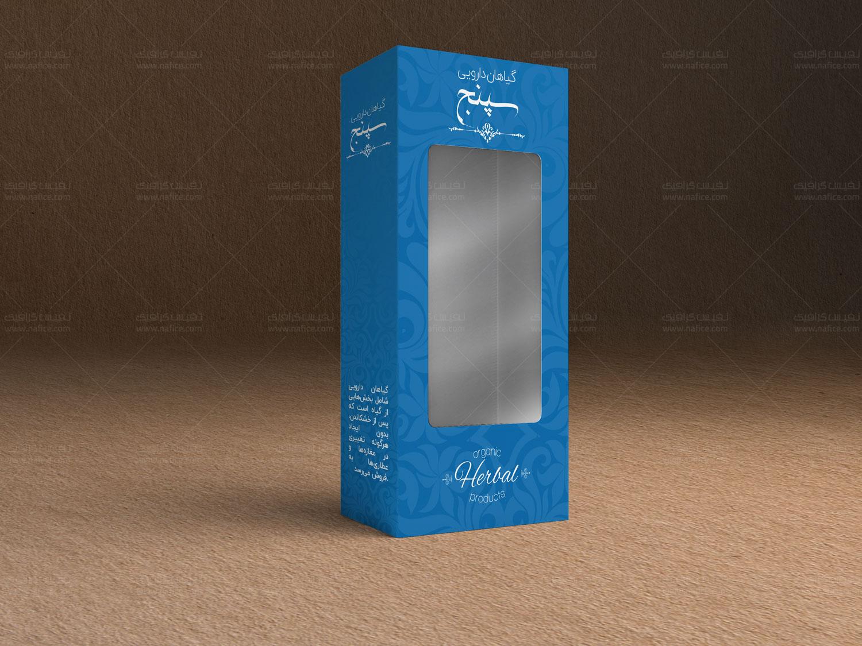 طراحی جعبه مقوایی پنجره دار برای گیاهان دارویی سپنج -  -