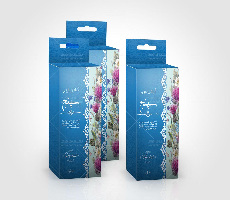 طراحی جعبه مقوایی فانتزی گیاهان دارویی سپنج -  -