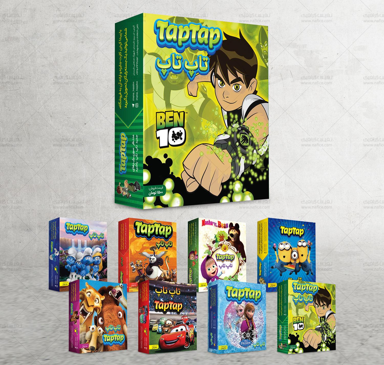 طراحی و چاپ جعبه مقوایی فانتزی اسباب بازی کودک -  -