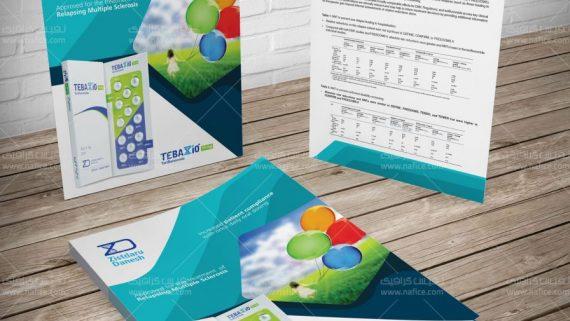 چاپ و طراحی کاتالوگ سایز آ4 شرکت زیست دارو دانش - -