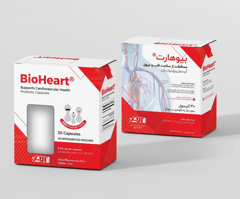 طراحی جعبه دارویی داروسازی امین - -