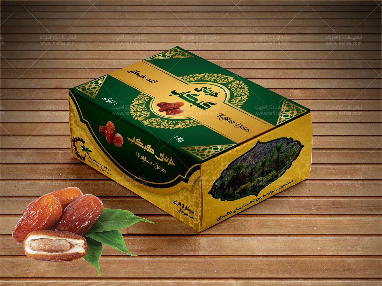 چاپ و طراحی بسته بندی مقوایی جعبه خرما -  -