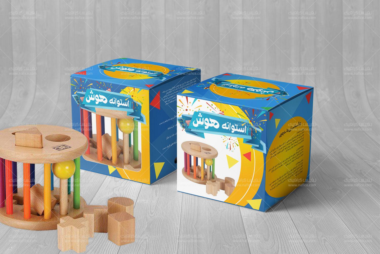 طراحی بسته بندی جعبه لمینیتی اسباب بازی کودک (طرح 1) -  -
