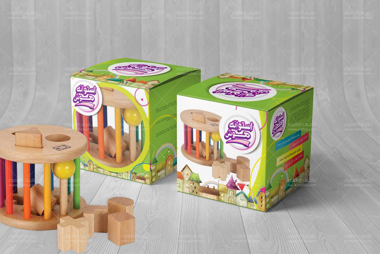 طراحی بسته بندی جعبه اسباب بازی کودک (طرح2) -  -