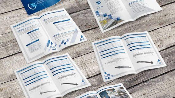 چاپ و طراحی کاتالوگ 8 صفحه ای زعفران -  -