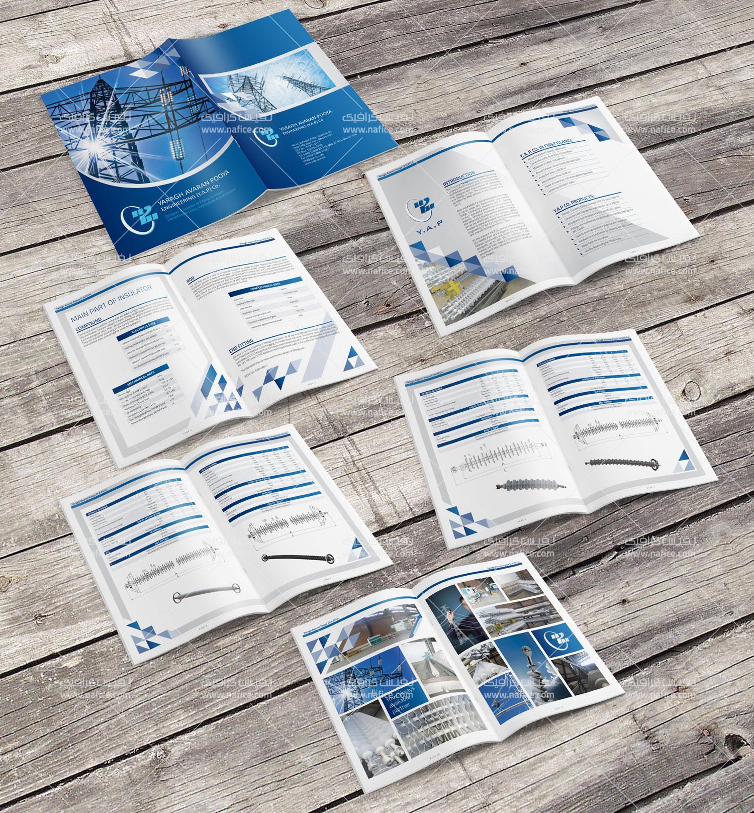 چاپ و طراحی کاتالوگ شرکت مهندسی یراق آوران پویا -  -