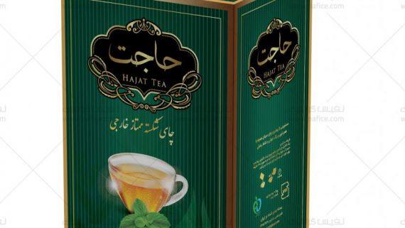 طراحی جعبه استند چای عقرب - -