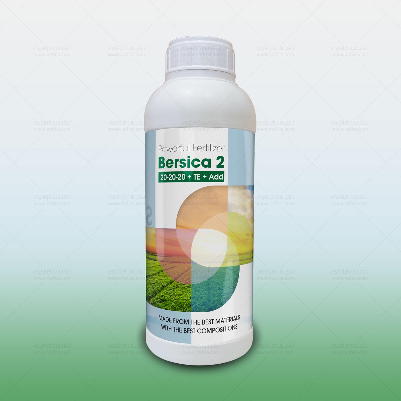 طراحی بطری کود شیمیایی کشاورزی -  -