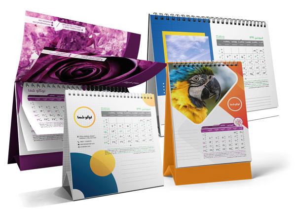تقویم سفارشی و تقویم اختصاصی