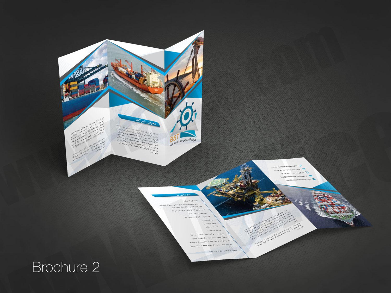 چاپ و طراحی بروشور شرکت کشتیرانی بینا تجارت دریا (طرح2) -  -