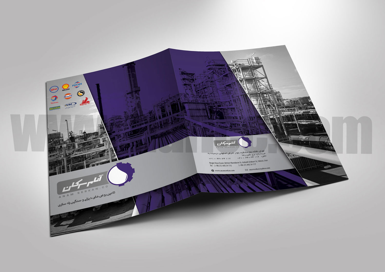 طراحی و چاپ فولدر شرکت آنام سرکان -  -