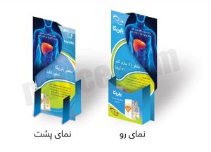 جعبههای دارویی و پزشکی 34