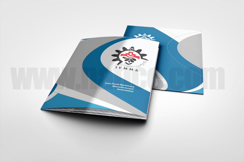طراحی و چاپ بروشور انجمن صنفی ماشین سازان صنایع غذایی - -