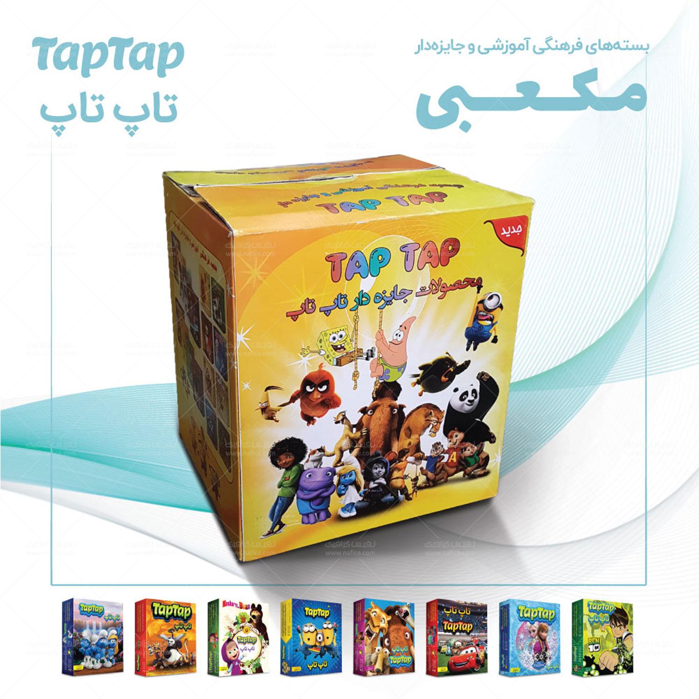 طراحی جعبه مقوایی بسته های فرهنگی آموزشی شرکت تاپ تاپ - -