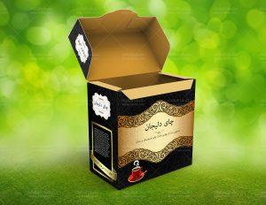 جعبه چای و دمنوش 17