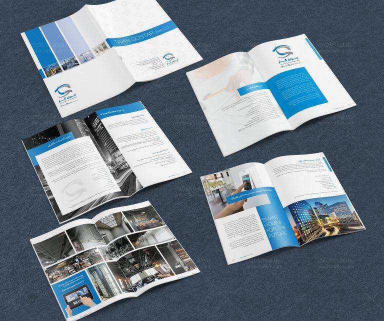 چاپ و طراحی کاتالوگ سایز آ4 شرکت توان گستر - -