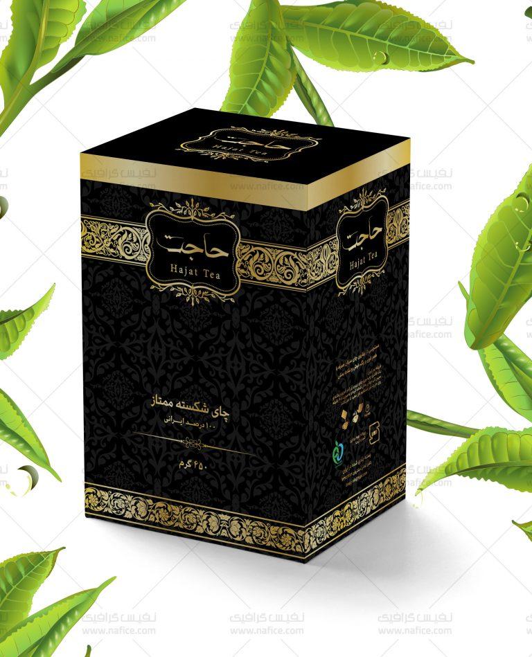 طراحی جعبه مقوایی چای حاجت - -