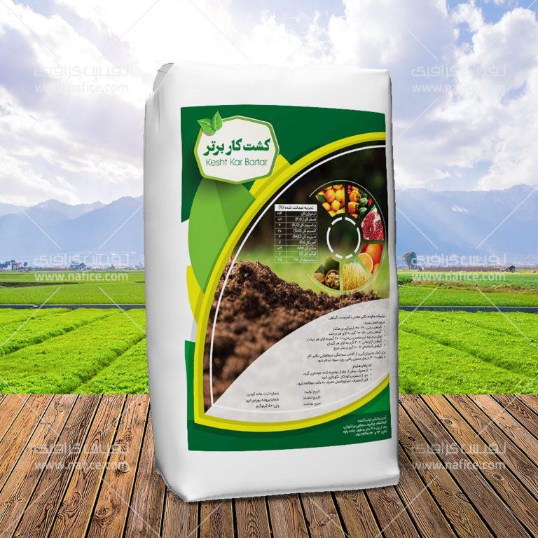 طراحی کیسه کود گیاهی شرکت مهندسی کشاورزی کشت کار برتر - -