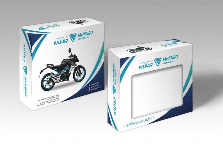 چاپ و طراحی جعبه مقوایی بسته بندی قطعات موتور سیکلت شرکت جهان رو - -