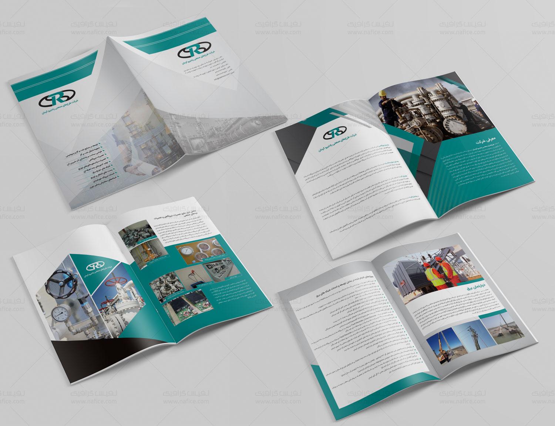 چاپ و طراحی کاتالوگ صنعتی شرکت رادنیرو -  -